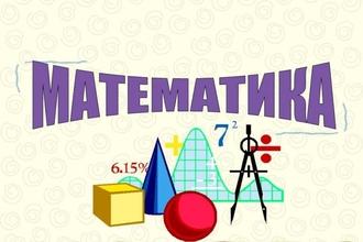 Легкие математические приемы
