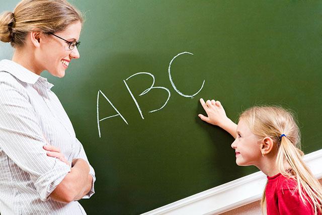 Вакансия преподавателя в детский клуб