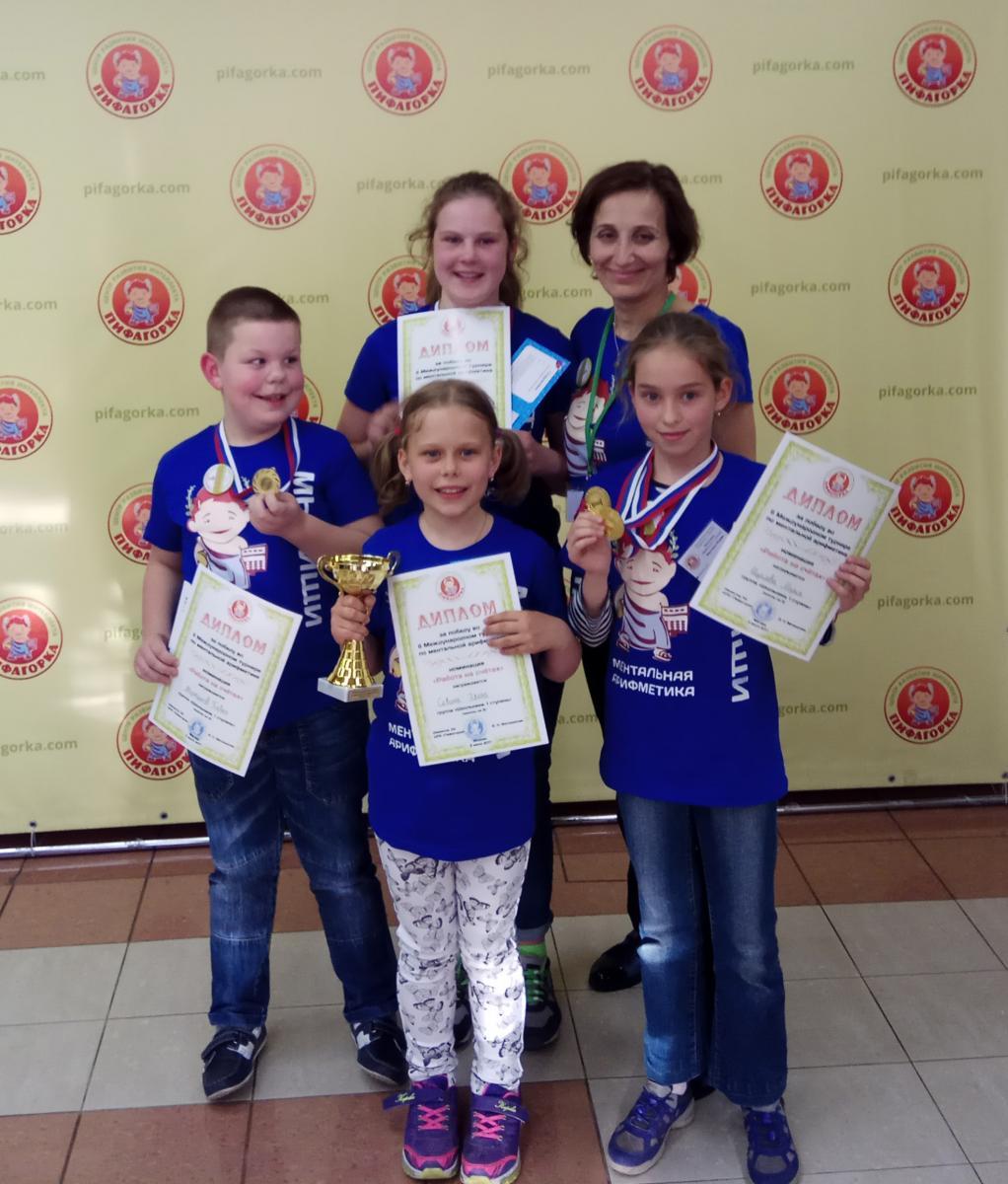 Второй международный турнир по Ментальной арифметике - Пифагорка Мытищи