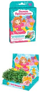 Детский развивающий набор для выращивания Замок принцессы