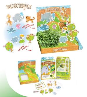 Детский развивающий набор для выращивания Зоопарк