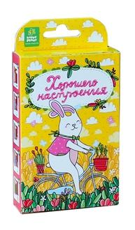 Подарочный набор Живая открытка Хорошего настроения!