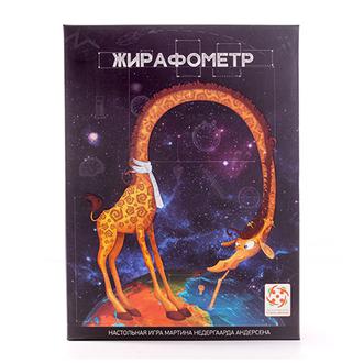 Настольная игра Жирафометр (Giraffometer)