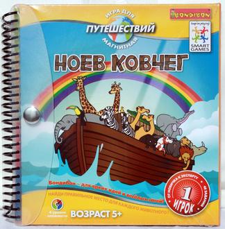 Настольная игра Ноев Ковчег