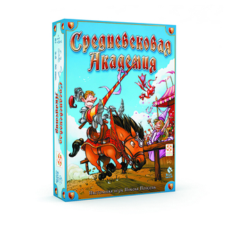 Настольная игра Средневековая Академия (Medieval Academi)