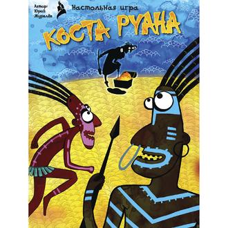 Настольная игра Коста Руана (Costa Ruana)
