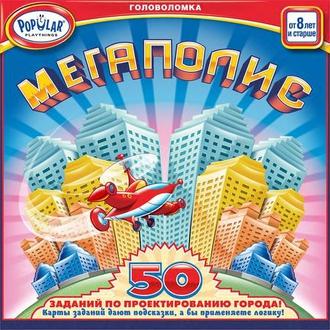 Настольная игра Мегаполис (Utopia)