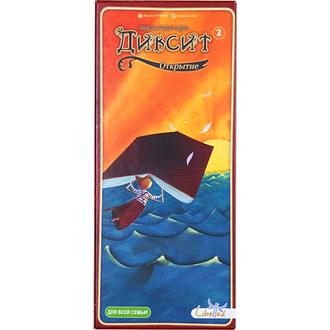 Настольная игра Диксит 2 (доп. 84 карты) (Dixit 2)