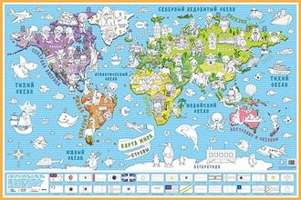 Карта-раскраска настенная Карта мира Страны