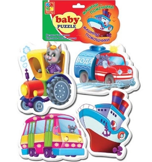 Мягкие пазлы Baby puzzle Транспорт