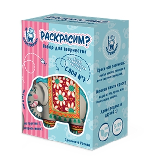 Керамическая фигурка-раскраска Слон