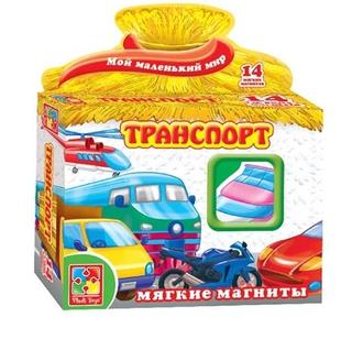 Игра на магнитах Транспорт