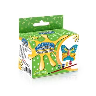 Копилка-раскраска Бабочка